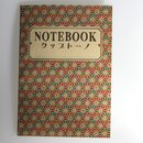Retro Notebook DIN A5 Asa no Ha
