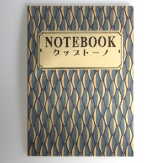 Retro Notebook DIN A5 Fischernetz