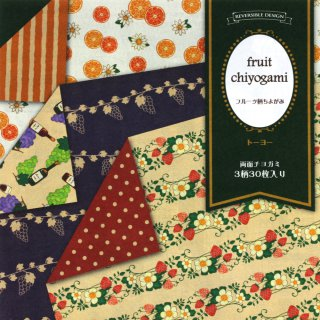 Fruits Chiyogami 15 cm Double Color