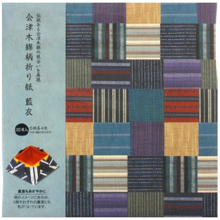 Double Color Origami Aizu Washi Aigoromo