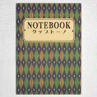 Retro Notebook DIN A5 Dia