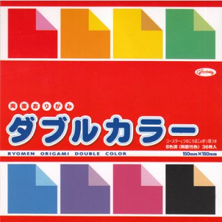Double Color Origami Ton-in-Ton Mischung