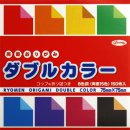 Double Color Origami Ton-in-Ton Mischung 7,5 cm
