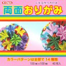 Double Color Origami Mix 10 cm