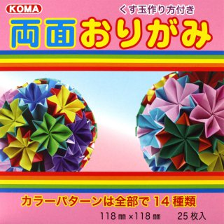 Double Color Origami Mix 11,8 cm
