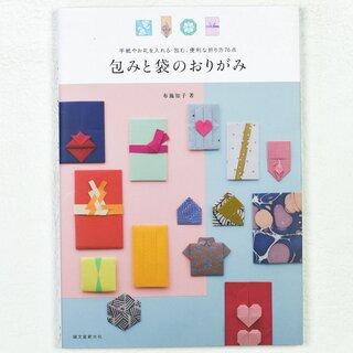 Fuse Tsutsumi To Fukuro No Origami Flache Taschen