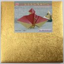 Double Color Momigami Gold-Mix 25 cm, 10 Blatt