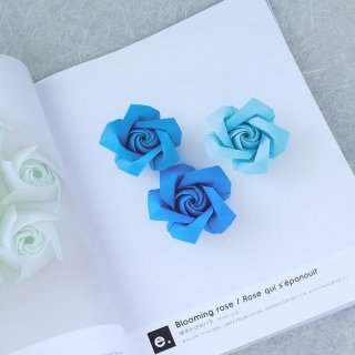 Sato: Beautiful Origami Rose