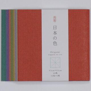 TANT grün verschiedene Größen japanisches Origamipapier durchgefärbt