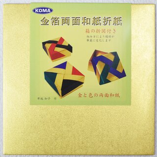 Double Color Metallic Papier Gold Mix, 15 x 15 cm, 10 Blatt