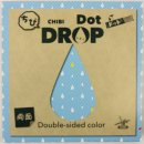 Double Color Origami Chibi Dot Drop 15 cm