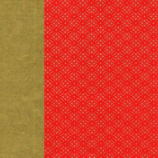Double Color Washi Takumi rot-gold, 25 cm, 5 Blatt