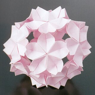 Kawasaki: Origami World