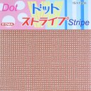 Double Color Dot & Stripe 15 cm