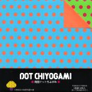 Double Color Dot Chiyogami 15 cm