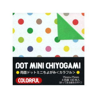 DC Dot Mini Chiyogami 7,5 cm - Colorful 100 Blatt