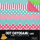 Double Color Dot Chiyogami Lace 15 cm