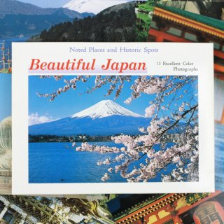 Postkartenset Beautiful Japan