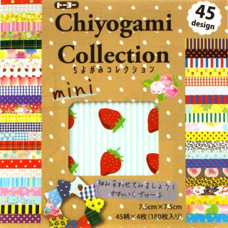 Chiyogami Collection Mini 7,5 cm 180 Blatt