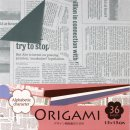 Origami-Papier Double Color Alphabetic Character 15 cm