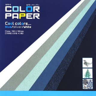 Color Paper Origami 19 cm, Blau-Mix